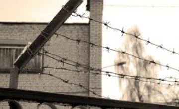 Жительница Желтых Вод, виновная в гибели своих детей, осуждена на 2 года