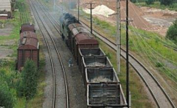 Грузовой поезд сбил двух девушек в Днепродзержинске