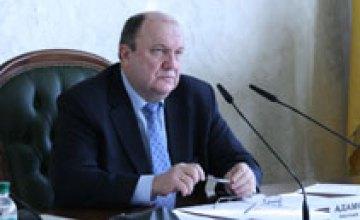 В Днепропетровской области создадут молодежный центр
