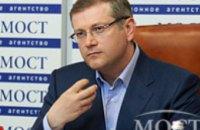 Александр Вилкул презентовал Фонд «Украинская перспектива», направленный на объединение и социально-экономическое развитие Украи