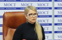 Юлия Тимошенко призвала местные советы собирать внеочередные сессии, чтобы добиться отмены «абонплаты» за газ