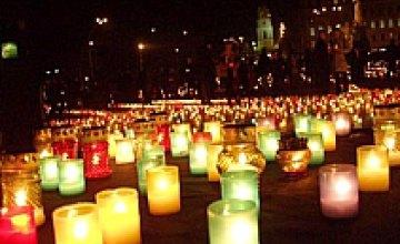 В Днепропетровске пройдет акция «Негасимая свеча», посвященная 75-й годовщине Голодомора в Украине