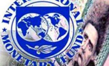 Юрий Райхель: «Я пока не знаю таких стран, которые вышли бы из кризиса без кредитов МВФ»
