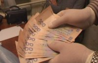 Сотрудник налоговой «погорел» на взятке в 80 тыс грн