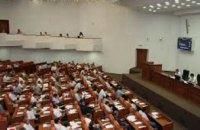 Днепровский городской совет не смог отправить в отставку секретаря городского совета