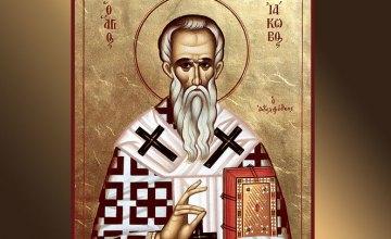 Сегодня православные молитвенно чтут память апостола Иакова Алфеева