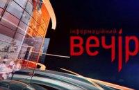 Мэр Днепра Борис Филатов станет участником программы «Информационный вечер с Романом Чайкой» на «5 канале»