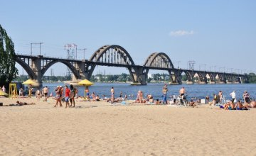 С  1 июня на Днепропетровщине планируются к открытию 15 местных пляжей