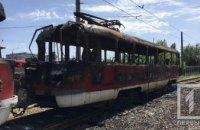 В Кривом Роге сгорел вагон трамвая (ФОТО)