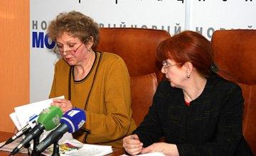 «Горячая линия»: вопросы-ответы сотрудников Днепропетровской областной службы занятости