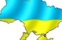 В 2042 году Украина будет одним из процветающих государств, - астролог
