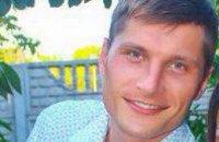 Объявлен срочный сбор средств для спасения жизни журналиста из Кривого Рога, раненого во время учений