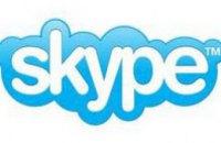Спецслужбы смогут отслеживать общение пользователей Skype