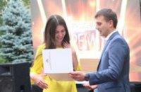 В Днепре состоялась церемония вручения премии облсовета