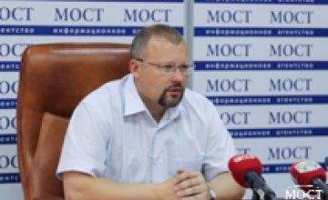 В Днепропетровской области растут около 15 видов грибов, представляющих смертельную опасность, - Госпродпотребслужба