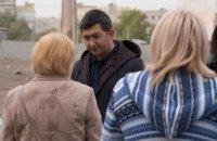 Жители «городка ракетчиков» заплатили в местный бюджет полмиллиарда гривен, но город не вложил в их дворы практически ни копейки, - Мгер Куюмчян
