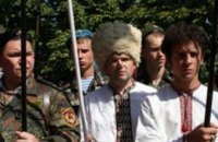 Казацкие песни Днепропетровщины начали популяризировать среди молодежи