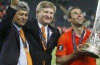 В Донецке появится памятник Кубку УЕФА