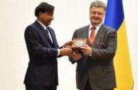 Президент наградил металлургов Днепропетровской области