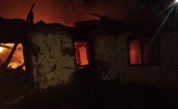 Ночью в Магдалиновском районе сгорел жилой дом