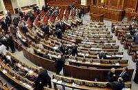 Комитет ВР по свободе слова и информации расследует инцидент с днепропетровскими журналистами