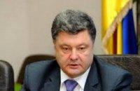 Порошенко поручил провести срочные консультации по Донбассу на уровне МИДов