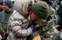 В ближайшей перспективе призыв и мобилизация в Украине будут сохранены, - Порошенко