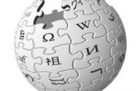 Сегодня Wikipedia отмечает свой 12-й День рождения