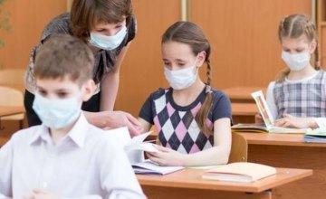 Минздрав инициирует досрочные школьные каникулы с 18 октября