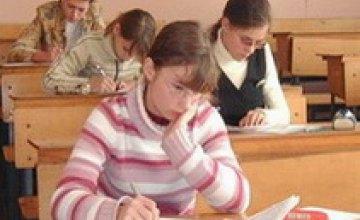 На образование в Днепропетровской области в этом году потратят почти 500 млн грн