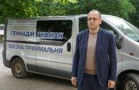 Виїзні приймальні Геннадія Гуфмана допоможуть скласти паспорт нагальних проблем Дніпропетровщини