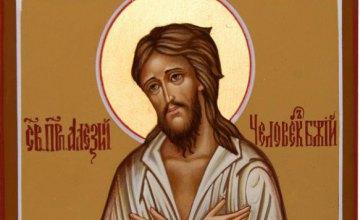 Сегодня православные христиане молитвенно почитают память святого Алексия