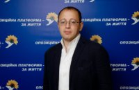 Геннадий Гуфман поздравил депутатов от ОПЗЖ с началом новой каденции в горсовете Днепра