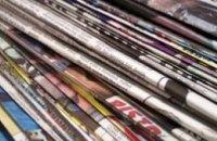 В Украине 130 газет и журналов подлежит декоммунизации, - Госкомтелерадио