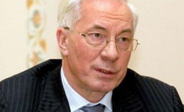 Азаров пообещал Днепропетровщине денег на покупку новых автомобилей «скорой помощи»