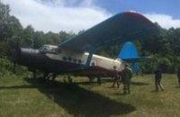 СБУ нашла самолет контрабандистов, которым в Польшу перевозили янтарь и оружие