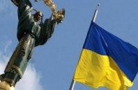Сегодня отмечается День соборности Украины