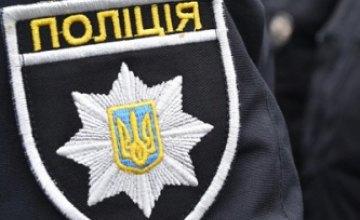 На Днепропетровщине двое неизвестных избили и ограбили ребенка