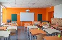 Днепропетровщина – в числе лидеров по созданию в опорных школах нового образовательного пространства