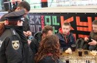 В Днепре полицейские ловили учеников-прогульщиков (ФОТО)