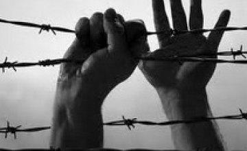 В Украине амнистируют около 20 тыс заключенных