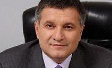 Арсена Авакова оставили дежурить по Кабмину на 9 мая