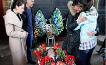 В Горловке похоронили убитого депутата Рыбака