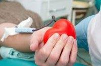 Завтра днепрян приглашают сдать кровь для раненых в АТО