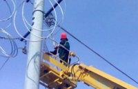 Госгорпромнадзор приостановил эксплуатацию 10 единиц оборудования на «Днепрооблэнерго»