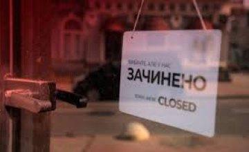 В Госпродпотребслужбе рассказали, кто чаще всего нарушает карантин на Днепропетровщине
