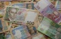 На предприятиях Днепропетровской области зарплата выросла почти до 3 тыс грн