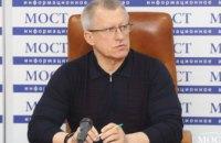 «Социальная справедливость»: на президентских выборах украинцы голосовали не «за», а «против»