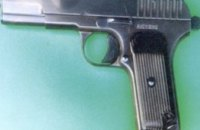 Днепропетровские правоохранители изъяли у местного жителя пистолет «ТТ»