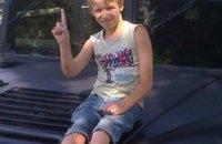 В Днепропетровской области пропал 12-летний мальчик (РОЗЫСК)